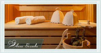 баня и сауна в лечении целлюлита