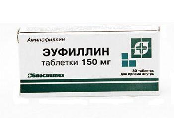 Таблетки аминофиллина