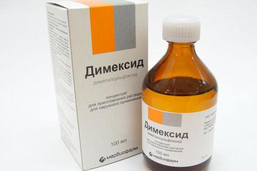 Димексид в добавление к аминофиллину