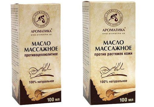 Ароматика - масло от растяжек и целлюлита