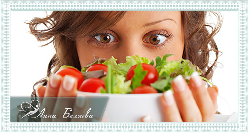 питание чтоб похудеть за месяц