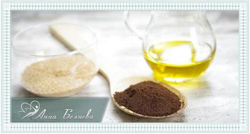 Кофейный скраб от растяжек рецепт
