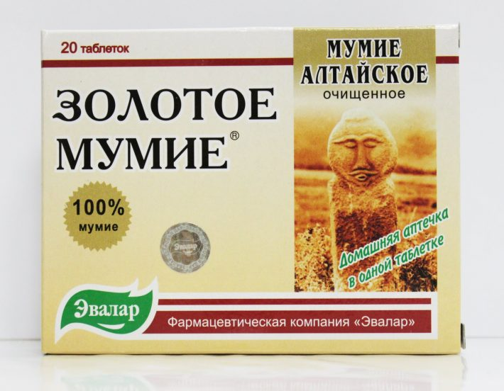 Удаление рубцов в г. Казань. Цены, отзывы, адреса и