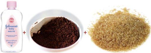 Скраб с маслом, кофе и сахаром
