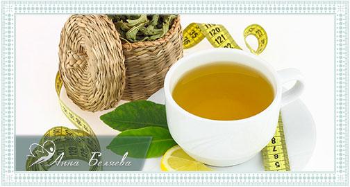 Чай для похудения в домашних условиях: рецепты и советы