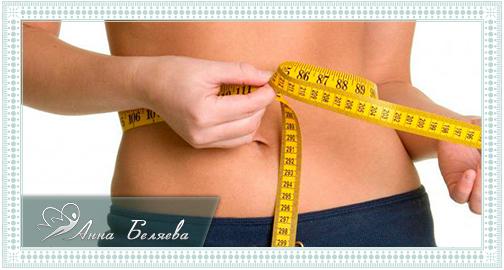 Препараты с карнитином для похудения