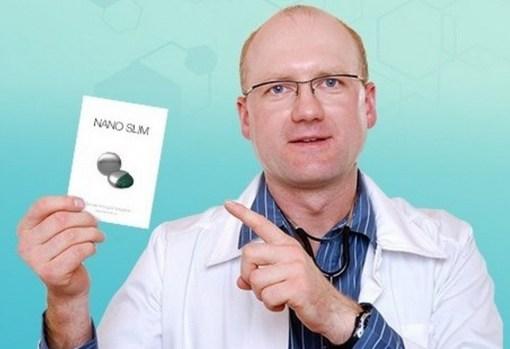 биомагниты рекомендую врачи