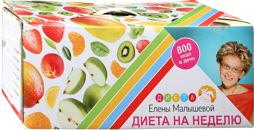 набор продуктов для диеты малышевой