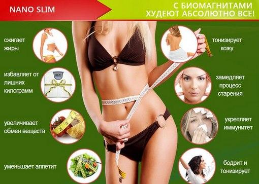 эффекты биомагнитов