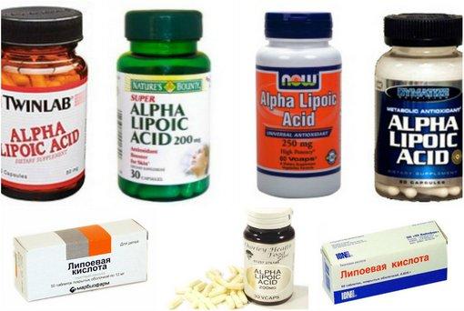 формы выпуска альфа липоевой кислоты
