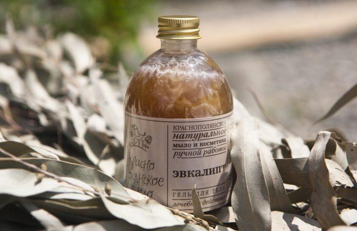 Масло эвкалипта: свойства и применение, рецепты масок для лица, тела, волос, противопоказания, отзывы