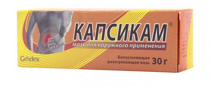 капсикам от целлюлита